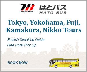 Hato-Bus-Banner-300x250-min